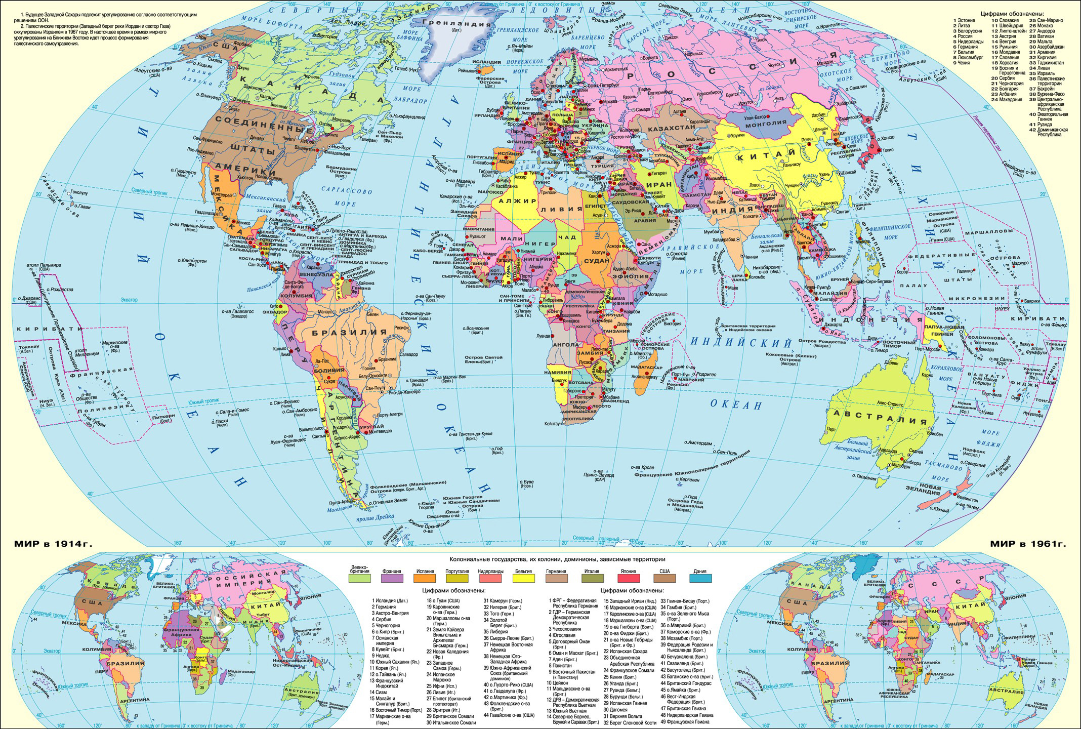 Political map of world hemispheres 1