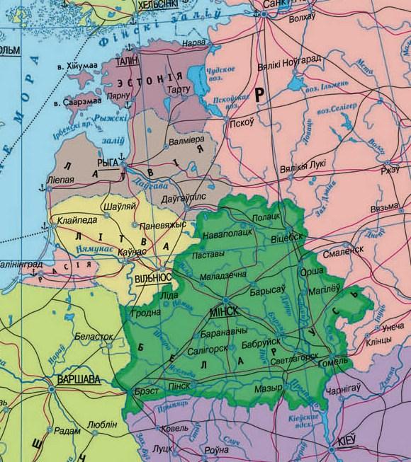 Растровые карты (атлас, генштаб), Украина, Россия, Молдова, Прибалтика и...