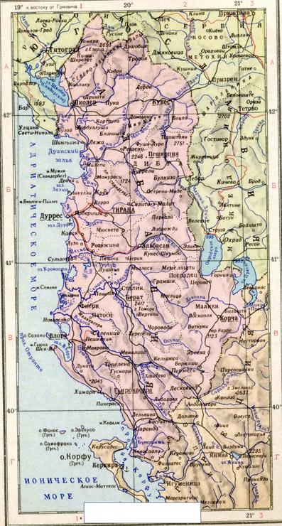 Карта алании и соседствующих стран на