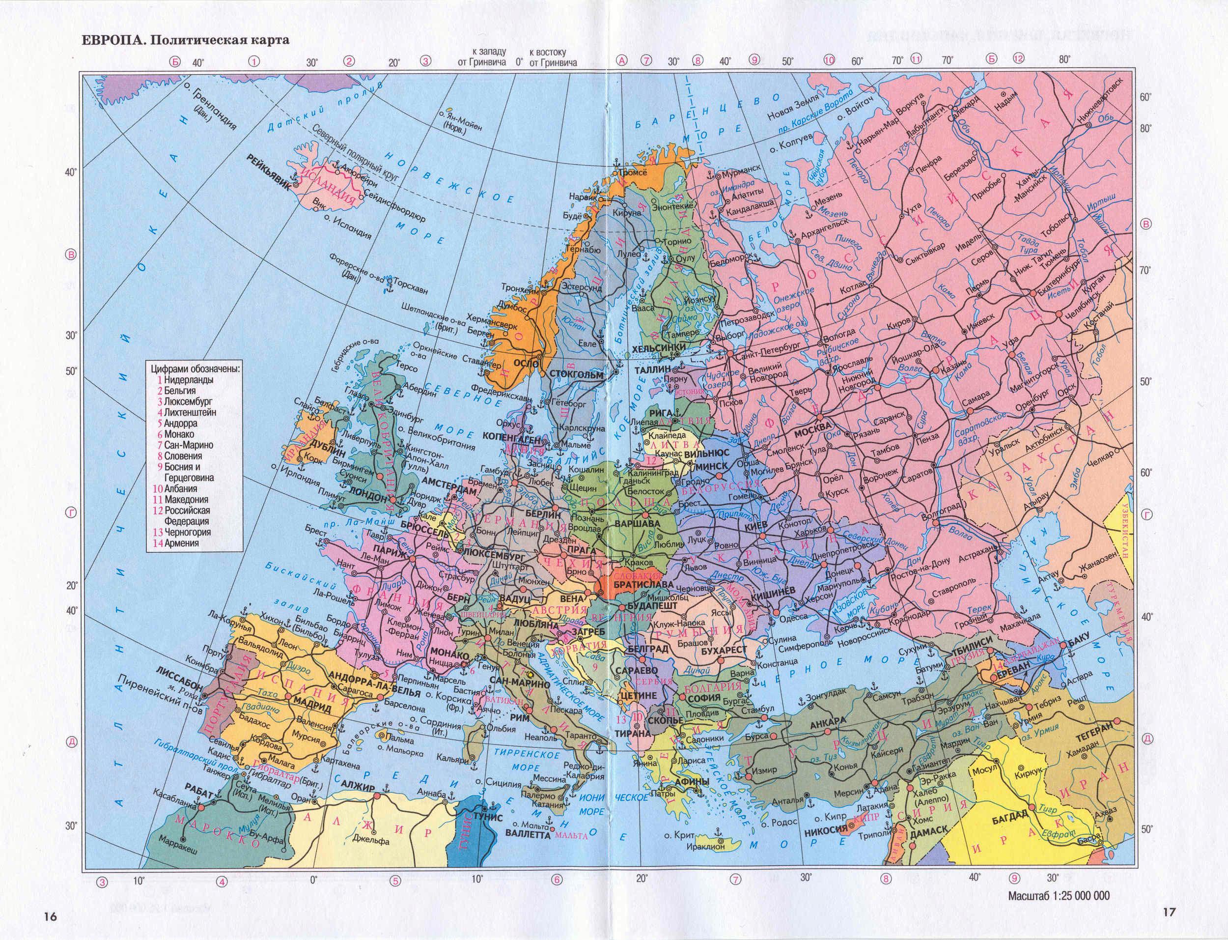 Politicheskaya Karta Evropy Na Russkom Yazyke Podrobnaya Politicheskaya