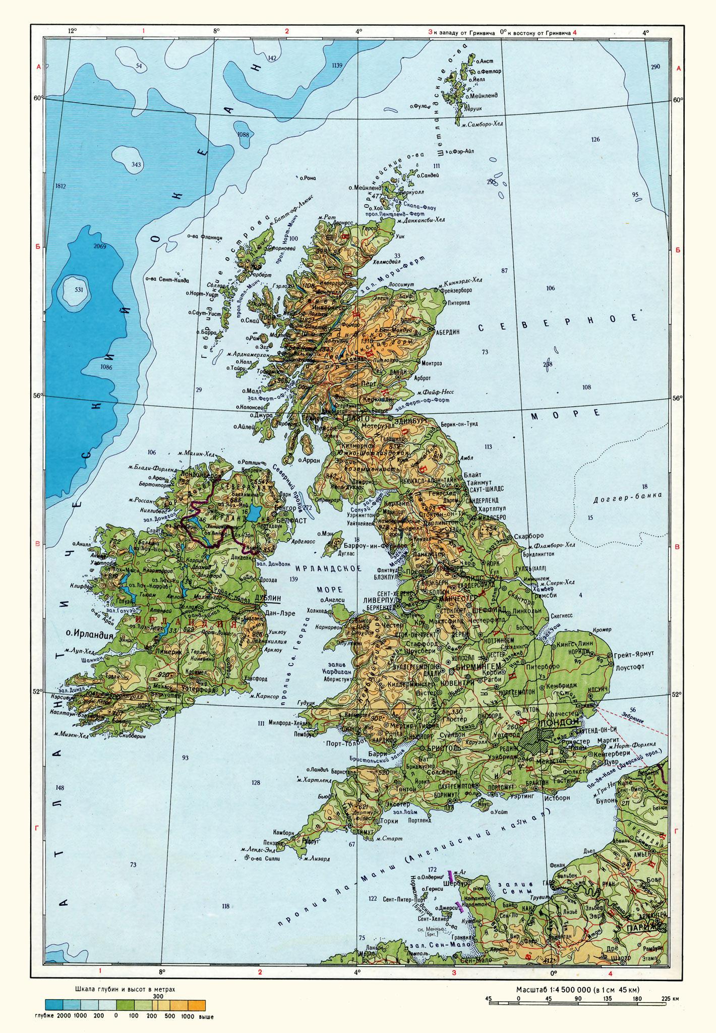 Bolshaya Podrobnaya Fizicheskaya Karta Irlandii I Velikobritanii