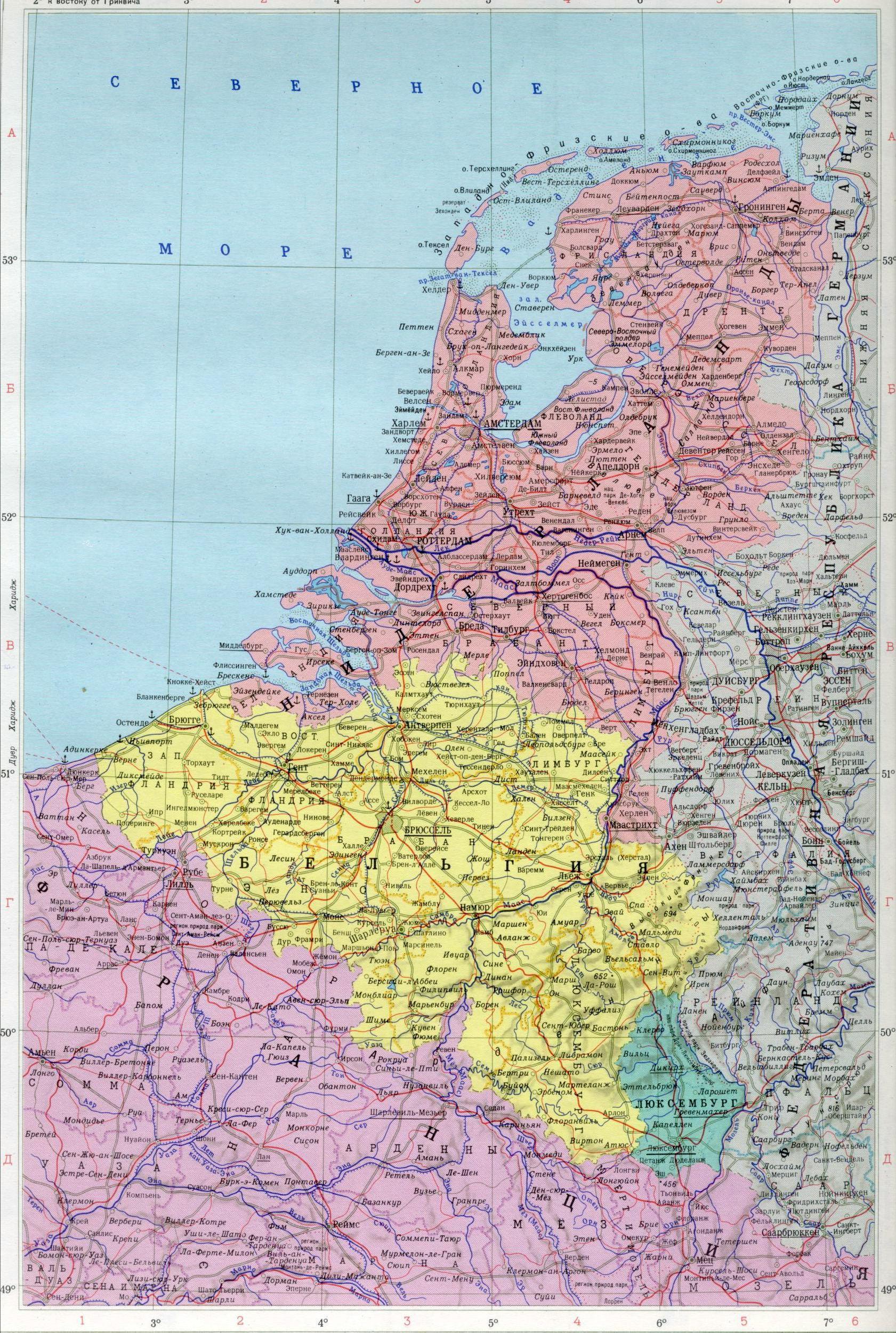 Где находятся нидерландов 7
