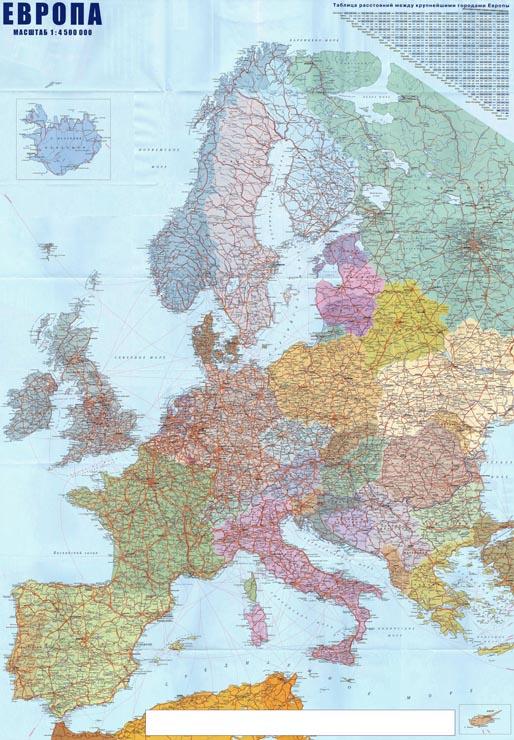Большая подробная политическая карта