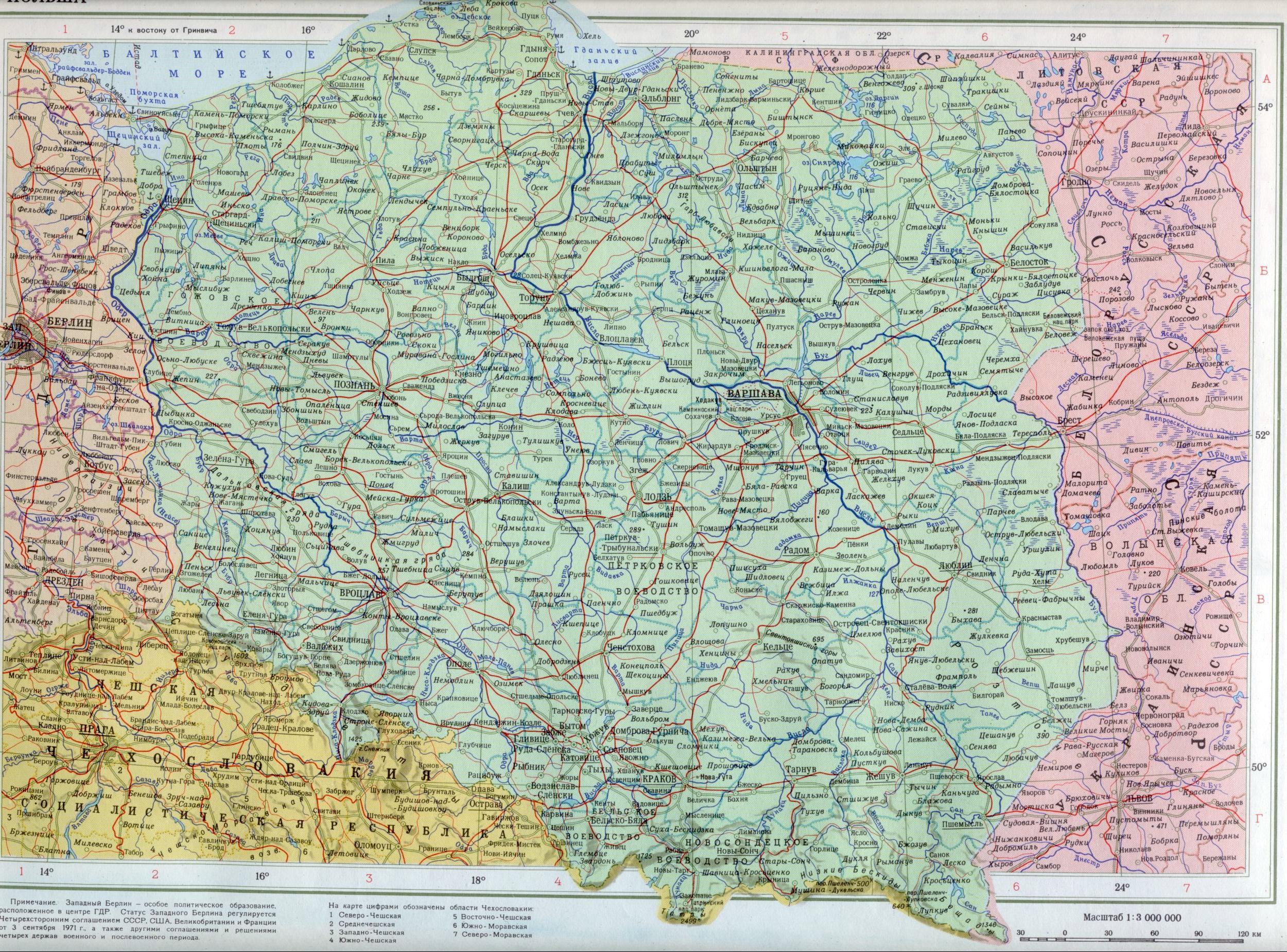 Скачать бесплатно карту дорог россии на компьютер