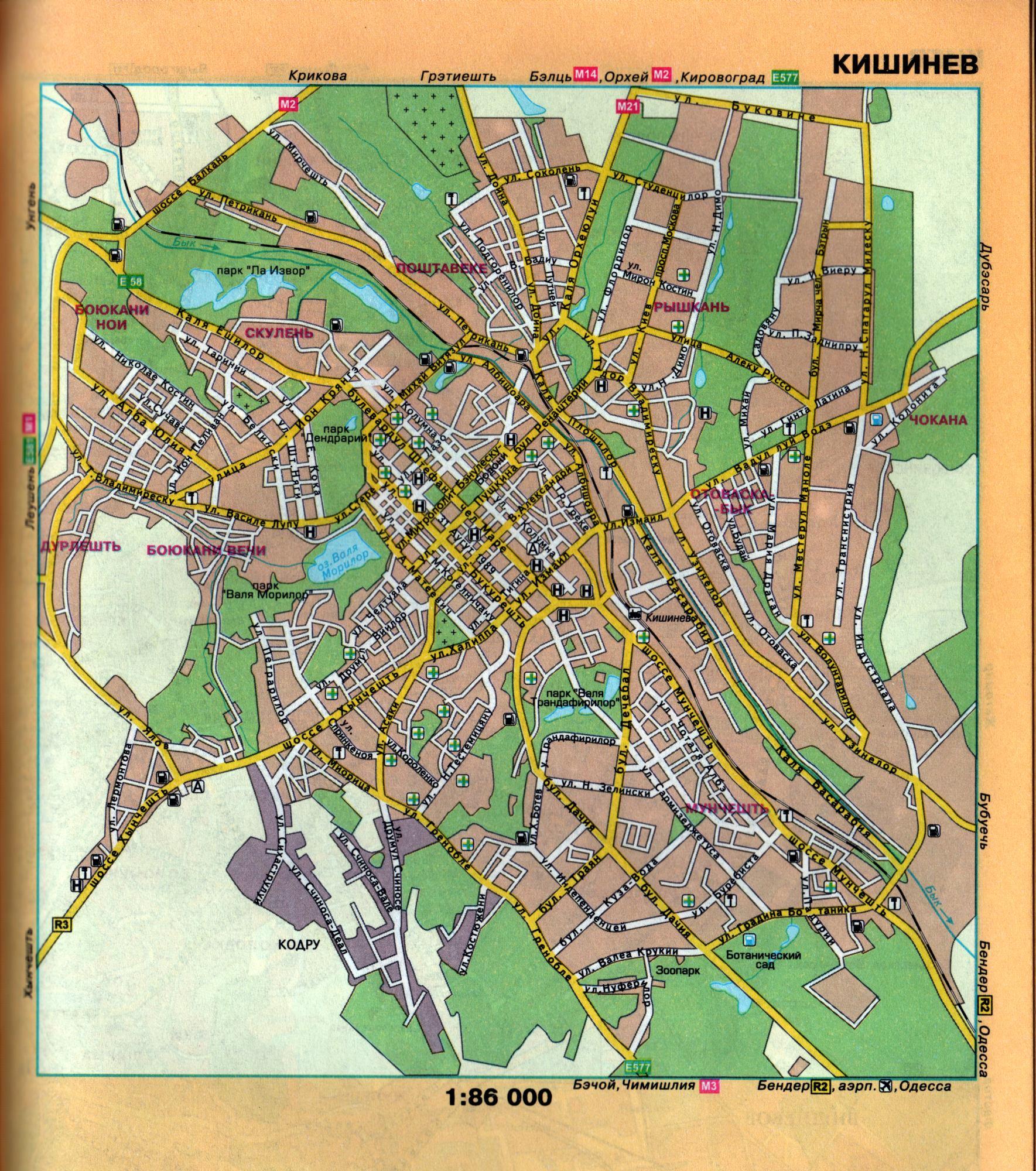 Карта Кишинева с названиями улиц и схемой проезда.  Скачать карту Кишенева Молдавия.
