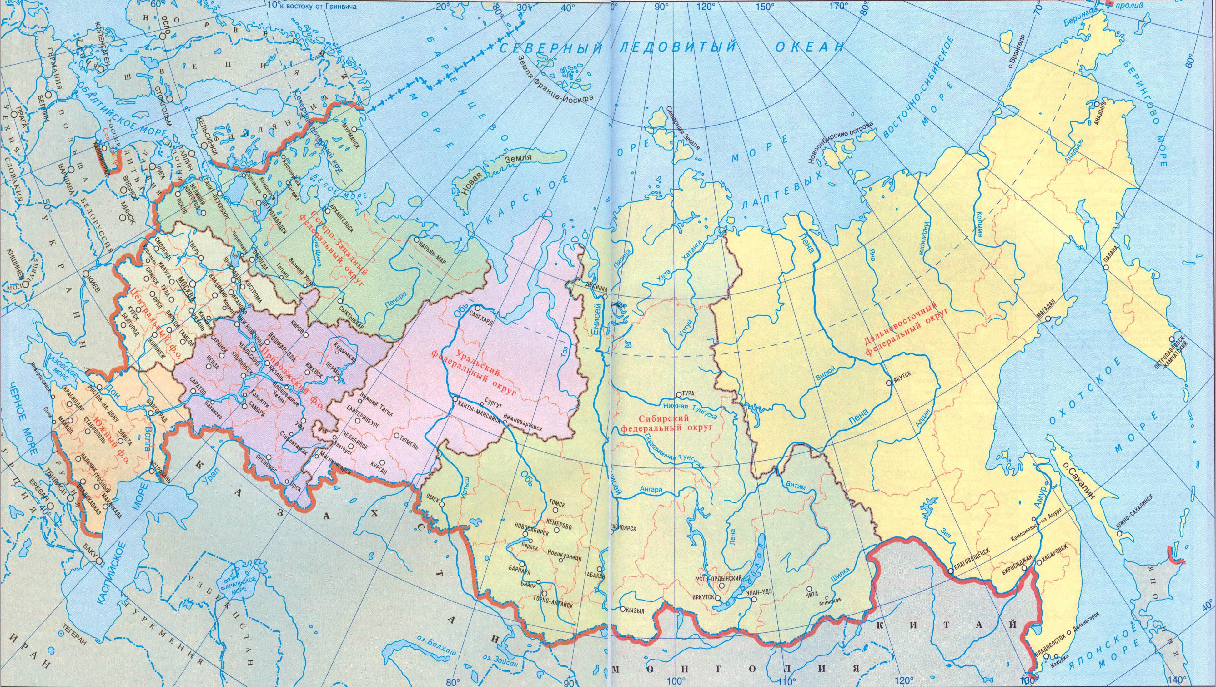 Карта федеральных округов России • WWW.PARTNERSEARCH.RU ...