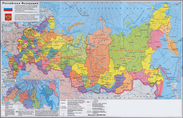 Russia map atlas 28 images impressum world map with countries russia gumiabroncs Images