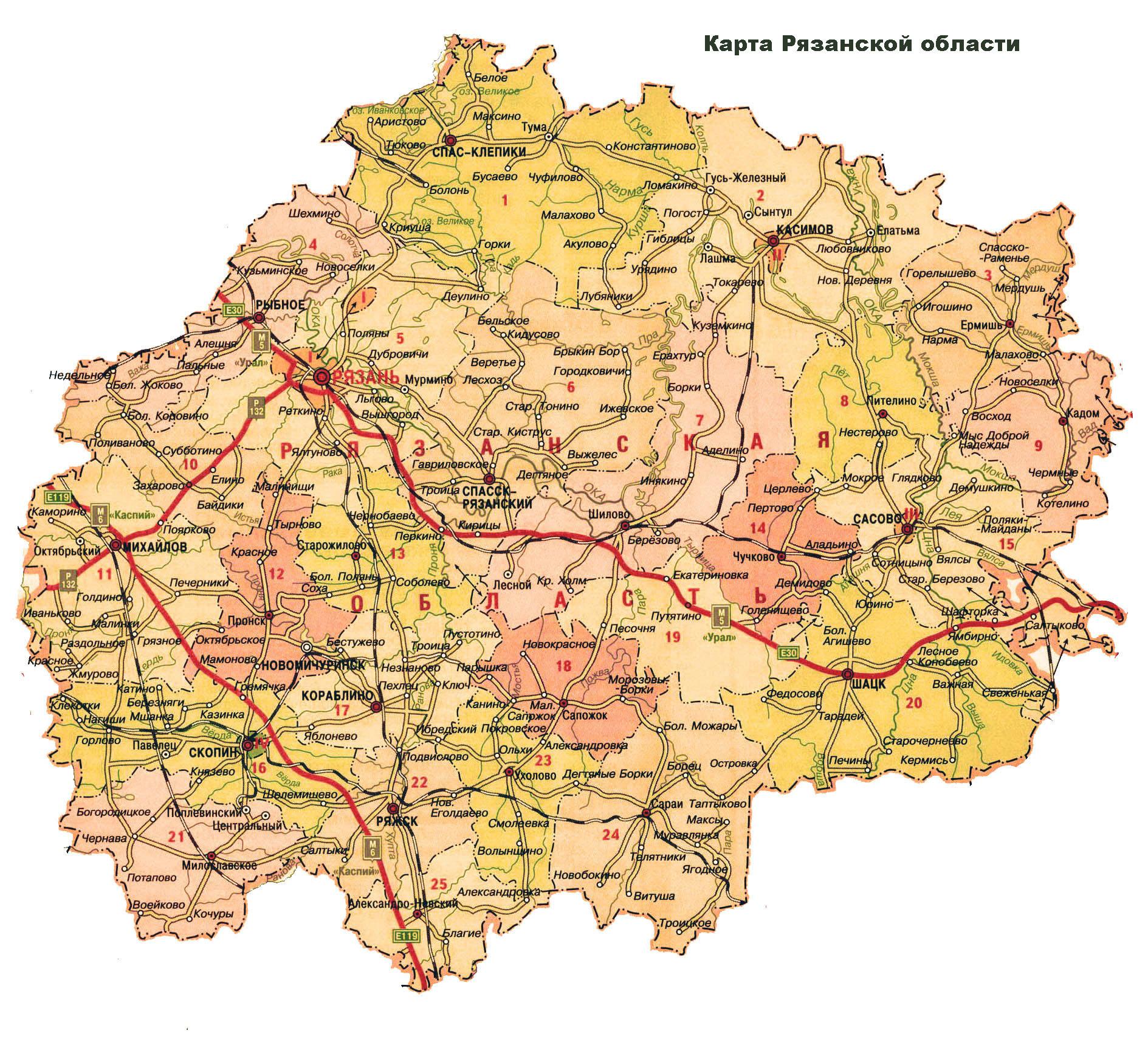 большинство нашем интим карта рязанской области был огромный, сильный