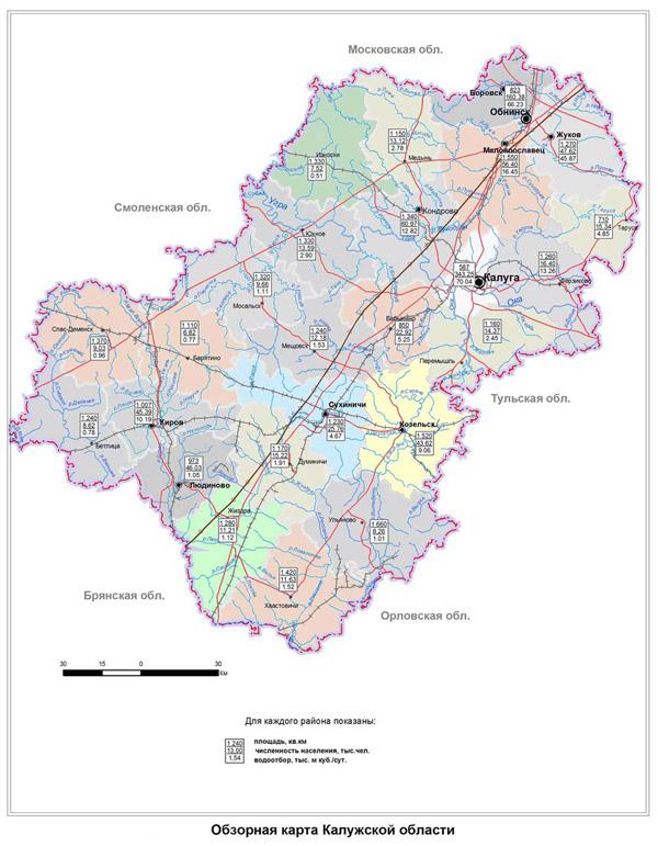 Топографическая Карта Калужской Области Подробная Бесплатно Для Навигатора