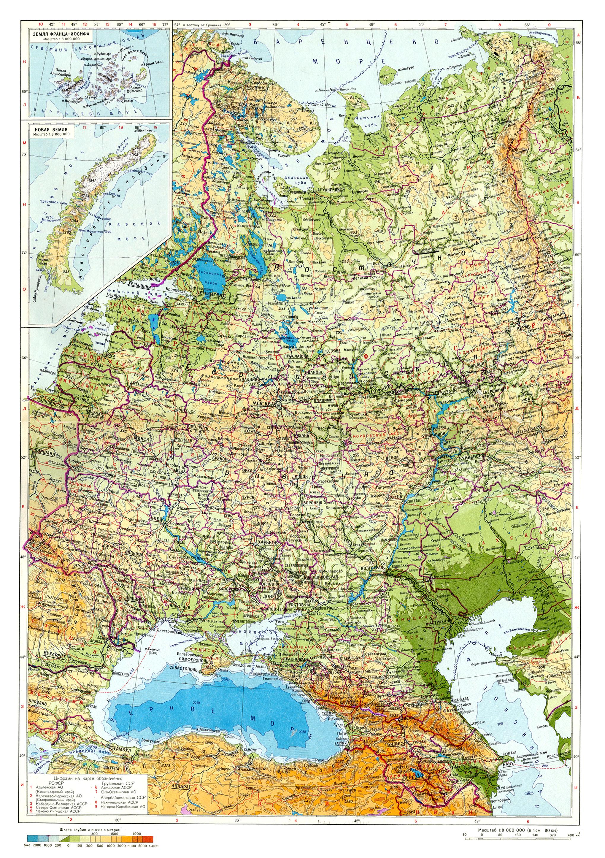 Fizicheskaya Karta Evropejskoj Chasti Rossii Podrobnaya Fizicheskaya
