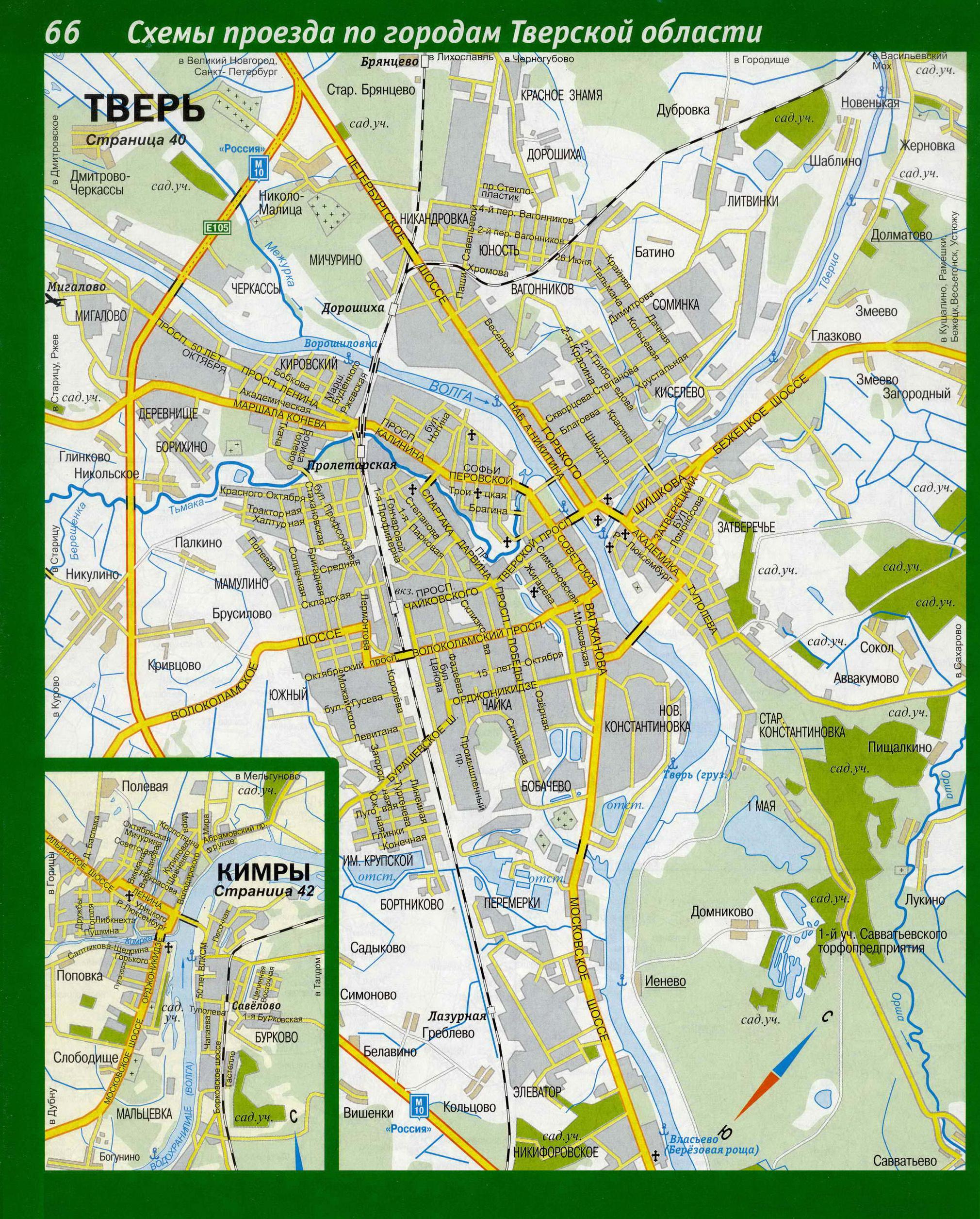 Подробная карта улиц города Тверь со схемой проезда автотранспорта.