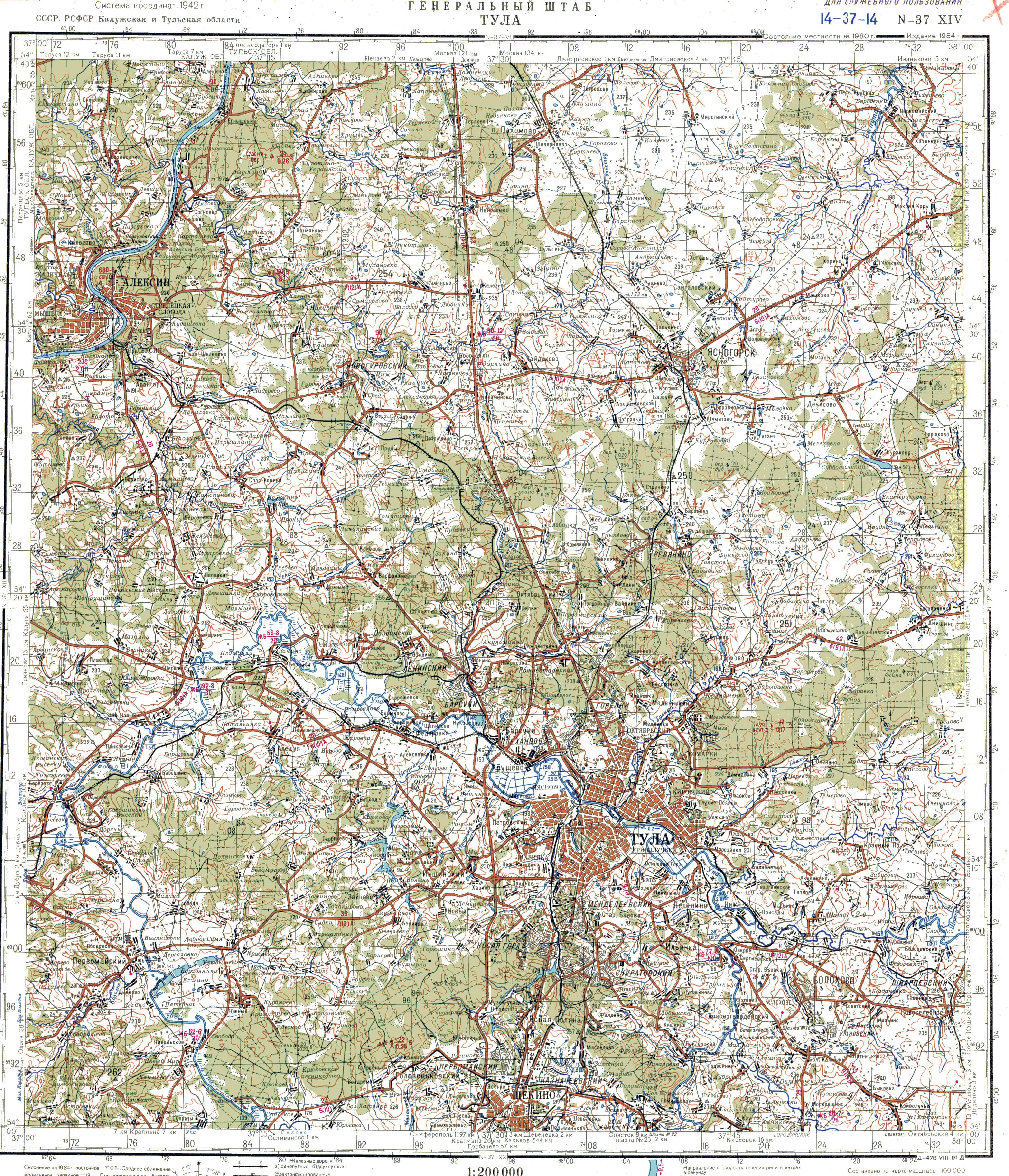 подробные топографические карты