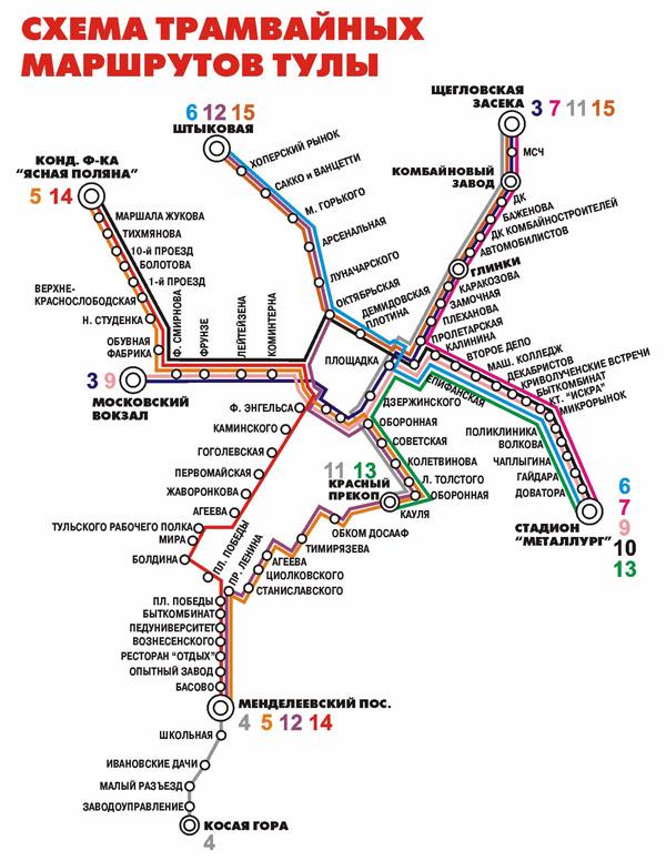 Появилась схема маршрута и