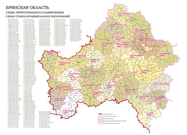 Территориальная схема планирования области фото 720