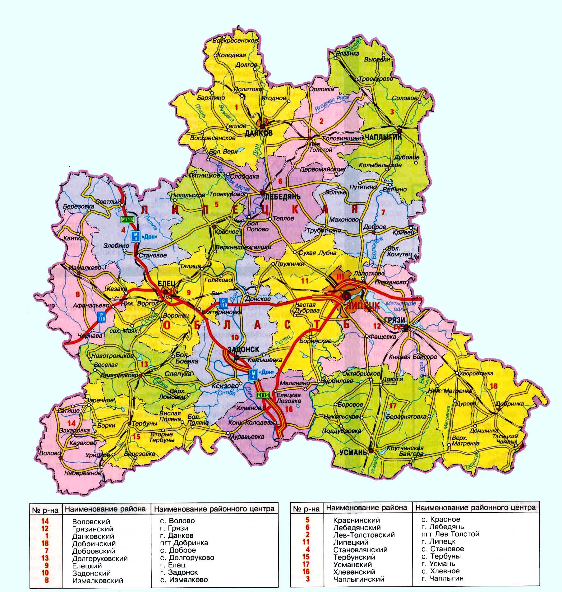 Проститутки по дороге владимир москва и номера телефонов 27 фотография