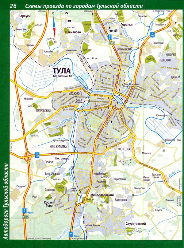 Подробная карта улиц города Тула.