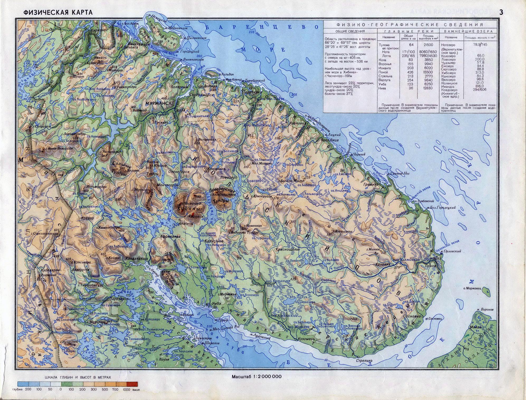 Street map Murmansk Russia