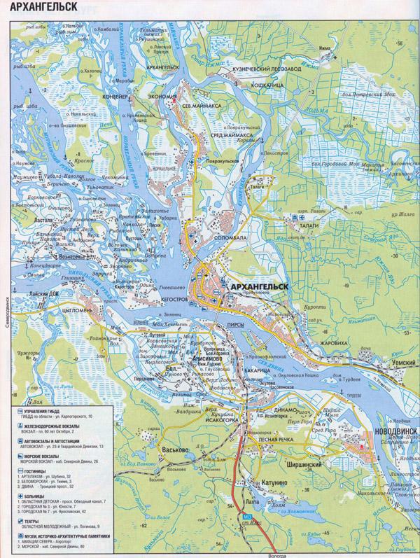 Карта Архангельска и пригородов.  Карта-схема проезда транспорта через город Архангельск.