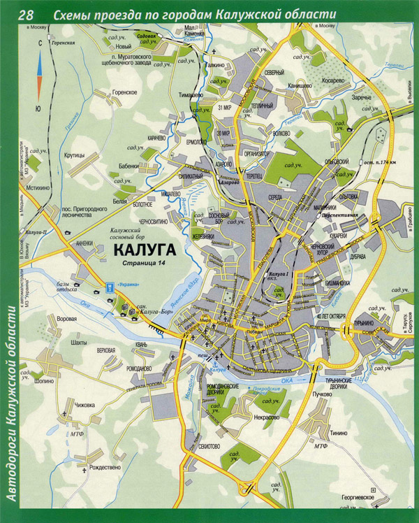 Street map Kaluga Russia