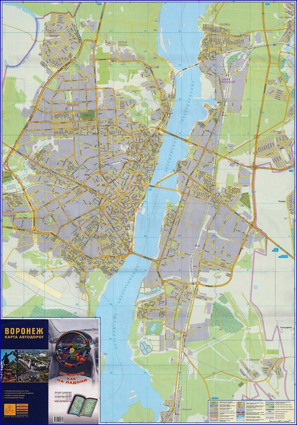 Карта автомобильных дорог Воронежа. Большая подробная ...: http://www.raster-maps.com/map-of-russia-139/