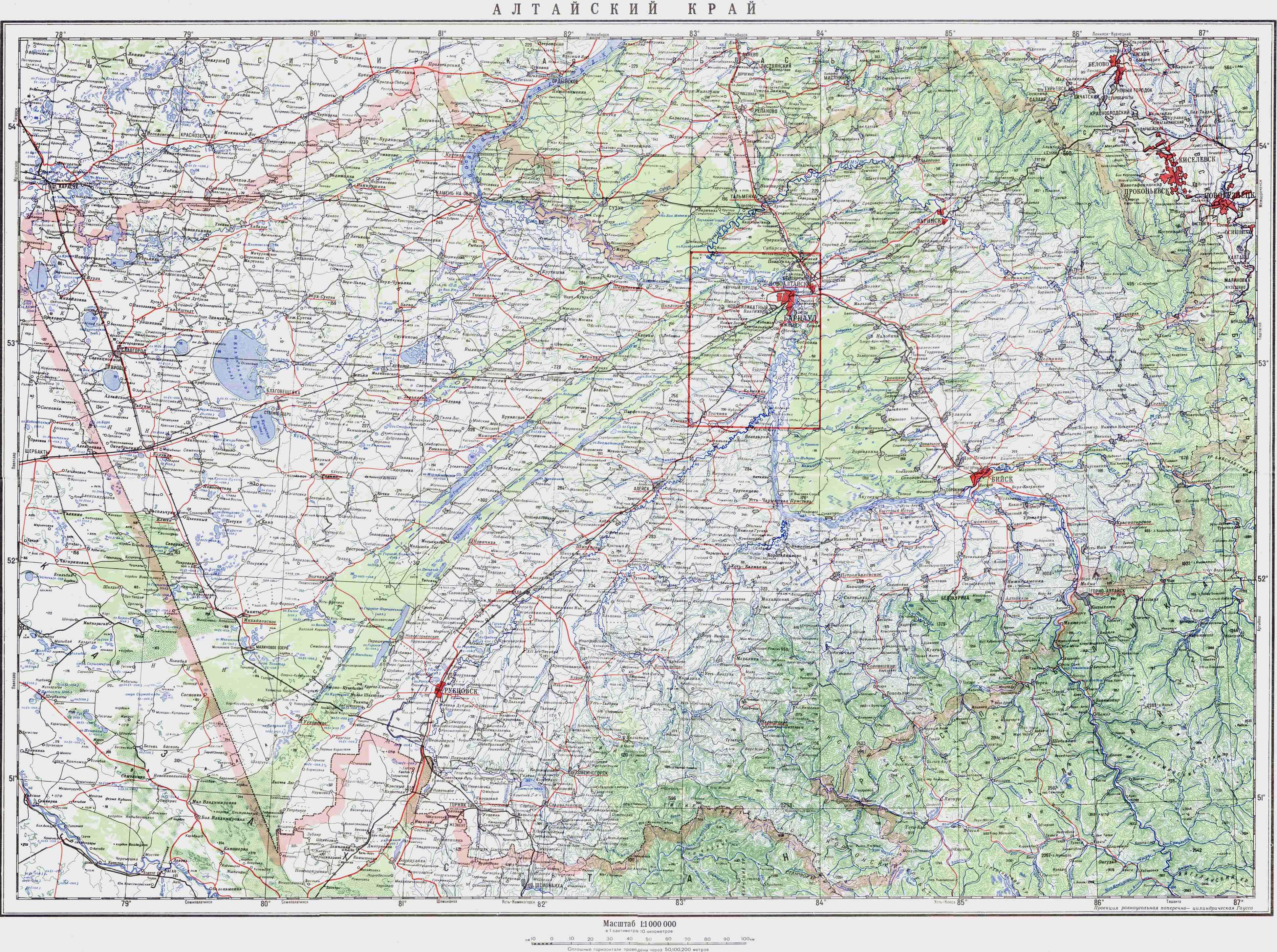 Топографическая Карта Молдовы