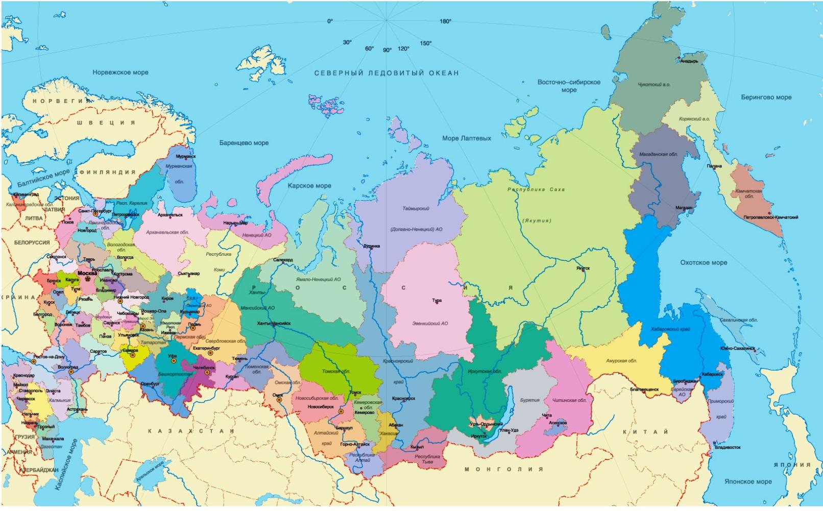 """Резервный фонд РФ и средства Фонда национального благосостояния могут быть """"проедены"""" уже в 2016 году, - Силуанов - Цензор.НЕТ 6819"""