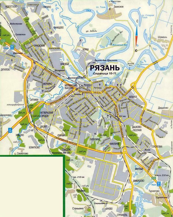 Карта автодорог г. Рязань с названиями улиц.  Скачать бесплатно карту автомобильных дорог Рязани с названиями улиц.