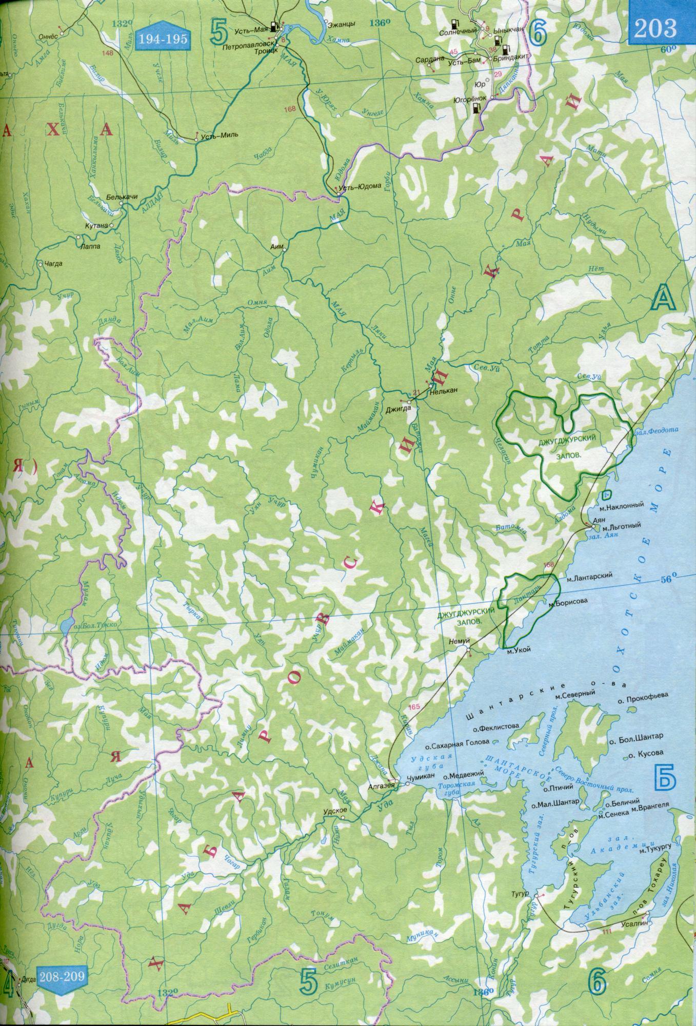 Карта Амурской области север 1см = 30км. Карта ...: http://www.raster-maps.com/map-of-russia-32/