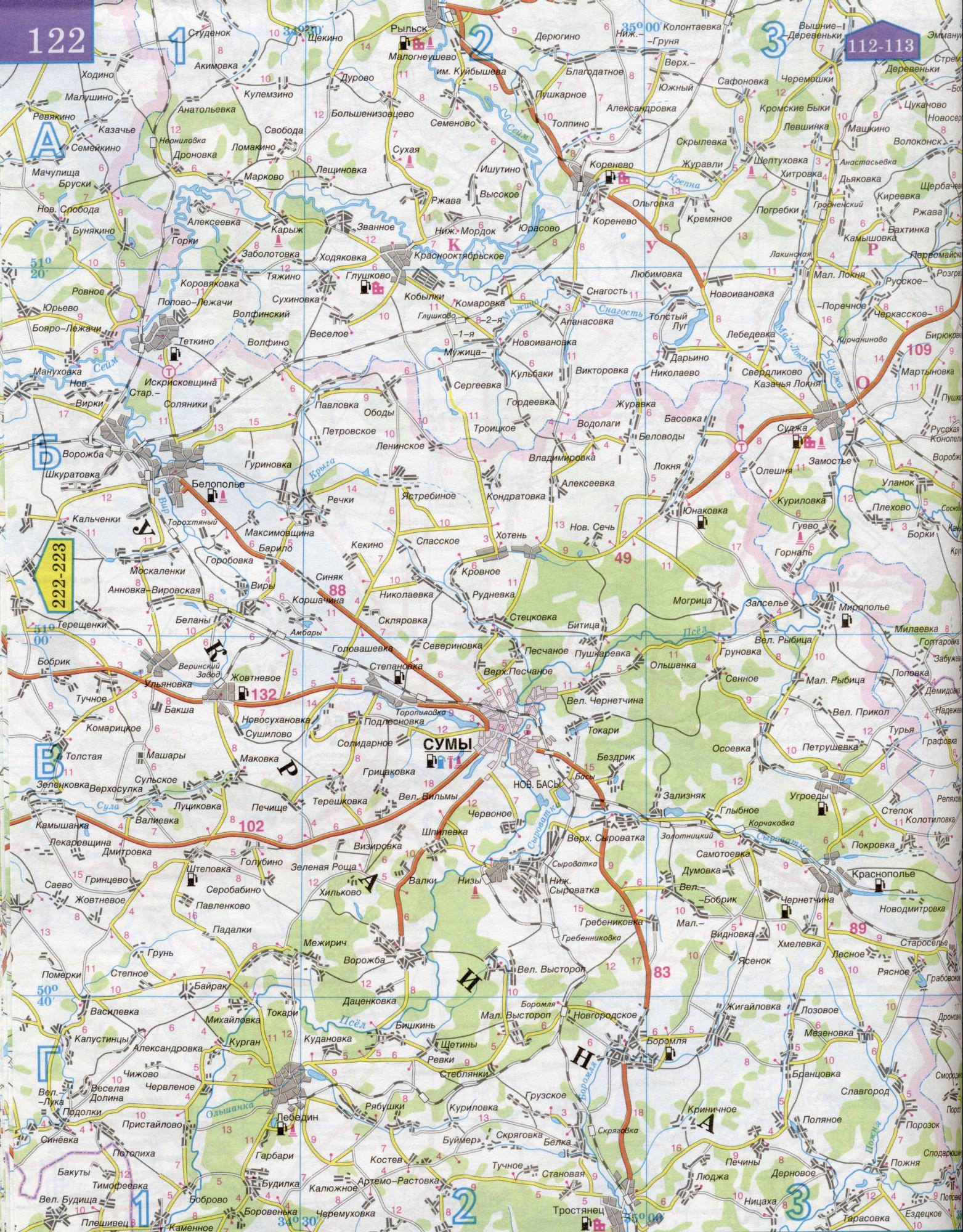 скачать карту дороги с молдавии в россию на андроид