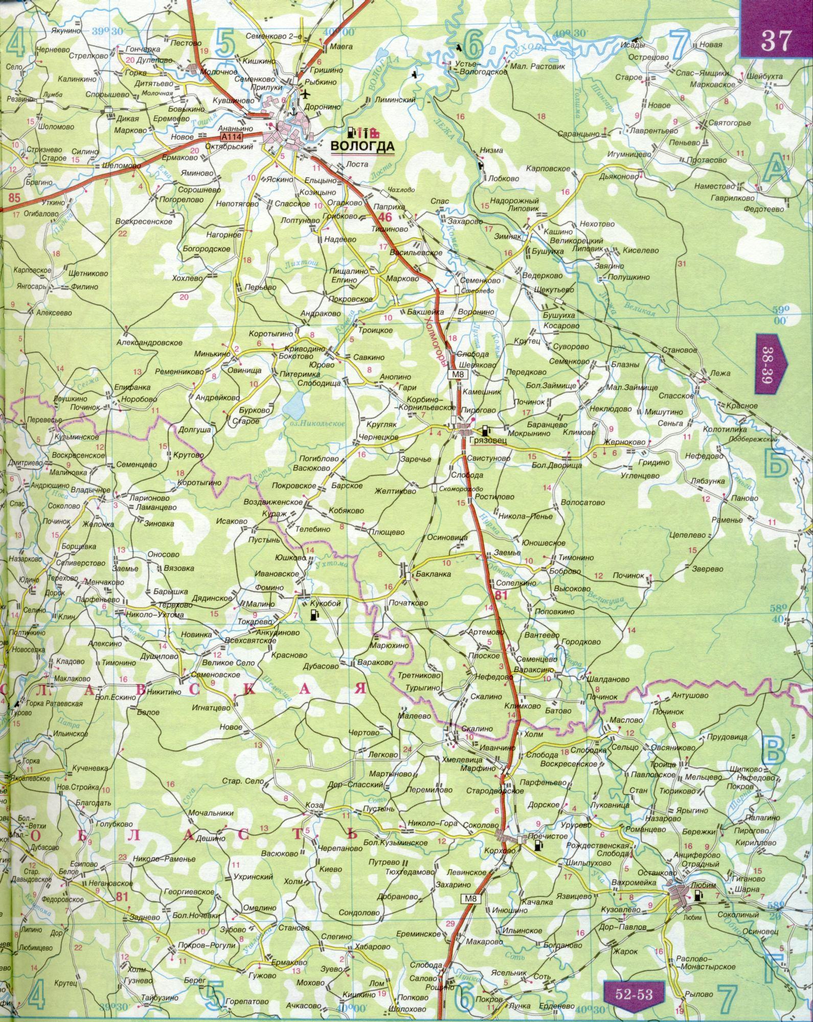 Карты автодорог России (подробный атлас автомобильных дорог), все города, автономные округа и республики России.