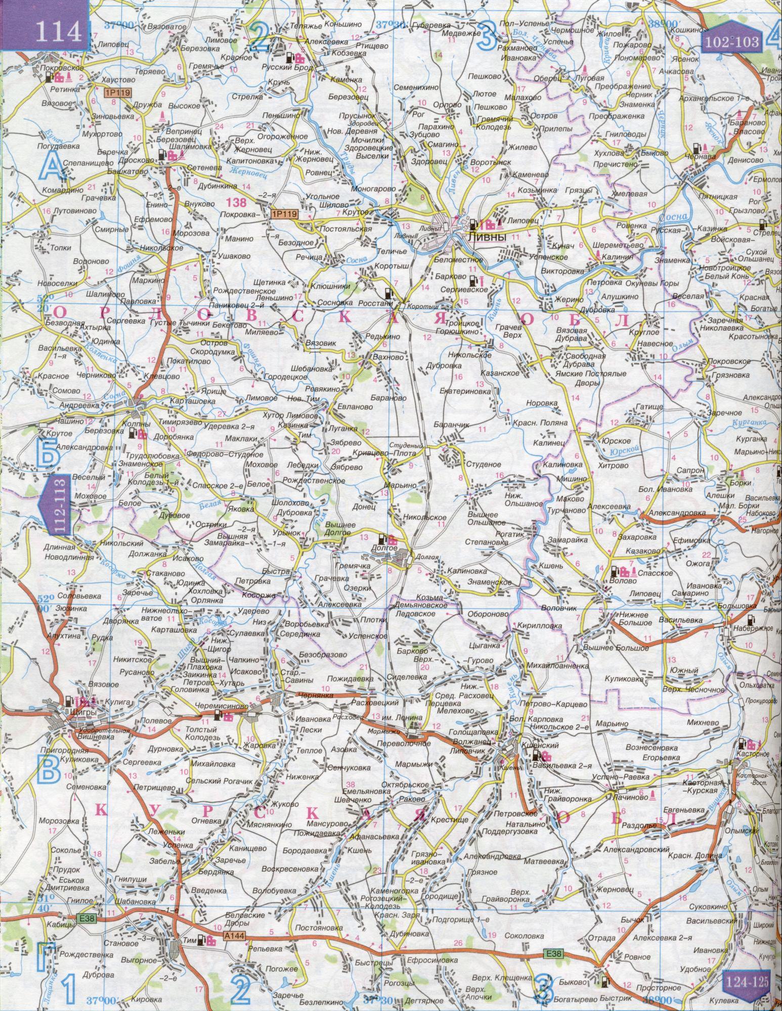 Карта Воронежской области 1см = 5км. Карта автомобильных ...