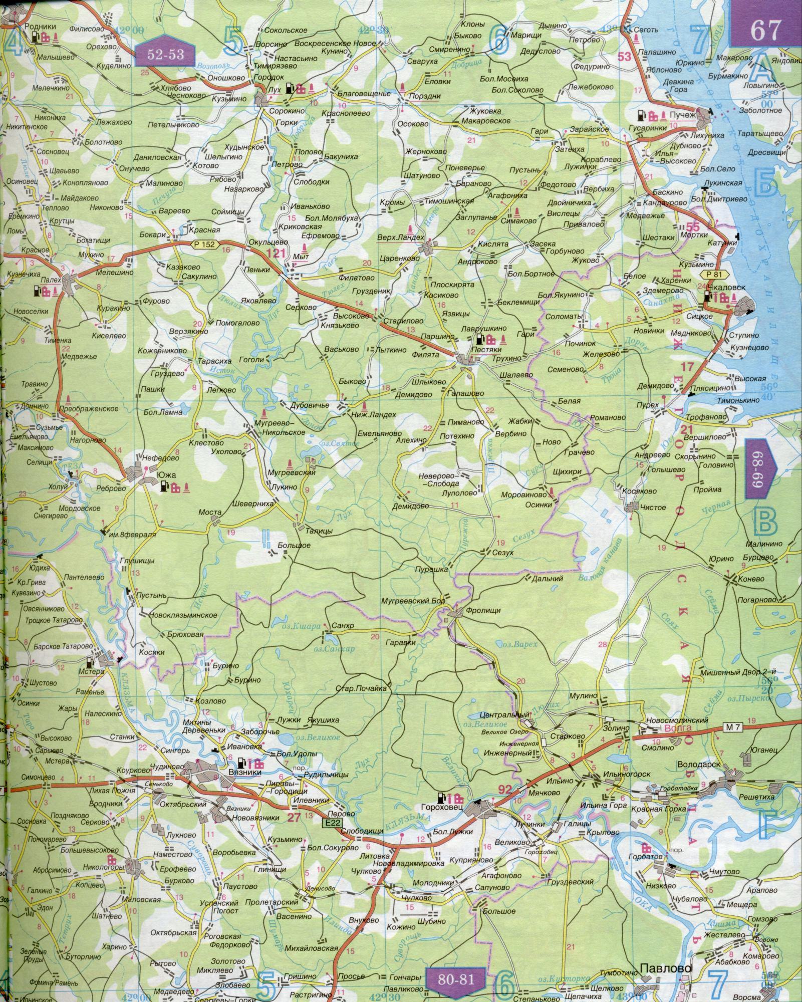 Автомобильные дороги Ивановской области масштаба 1см:5км, показана соседняя с Ивановской Костромская обл.