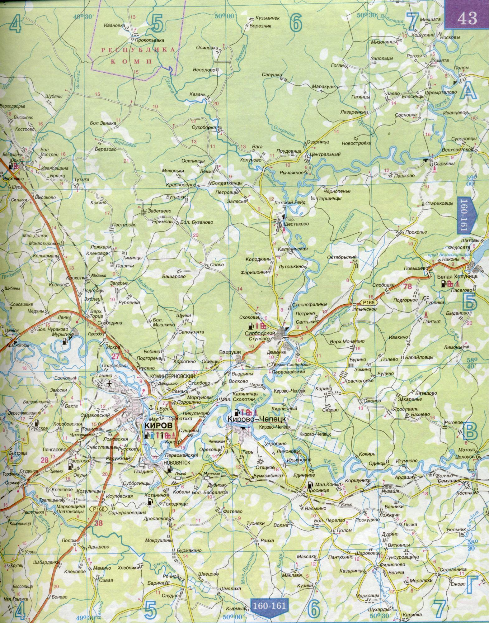 Карта Кировской Области Со Спутника В Реальном Времени