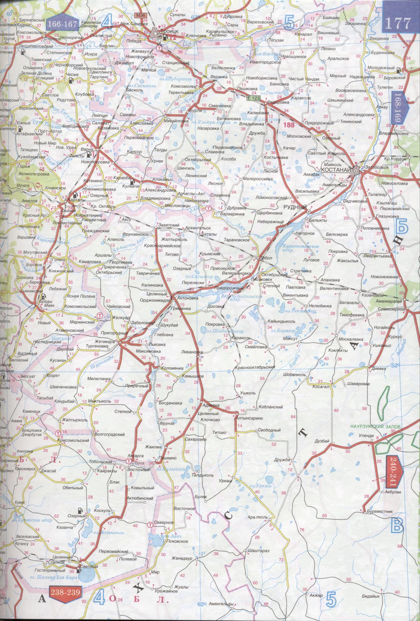 Карта Брянска подробная  улицы номера домов районы