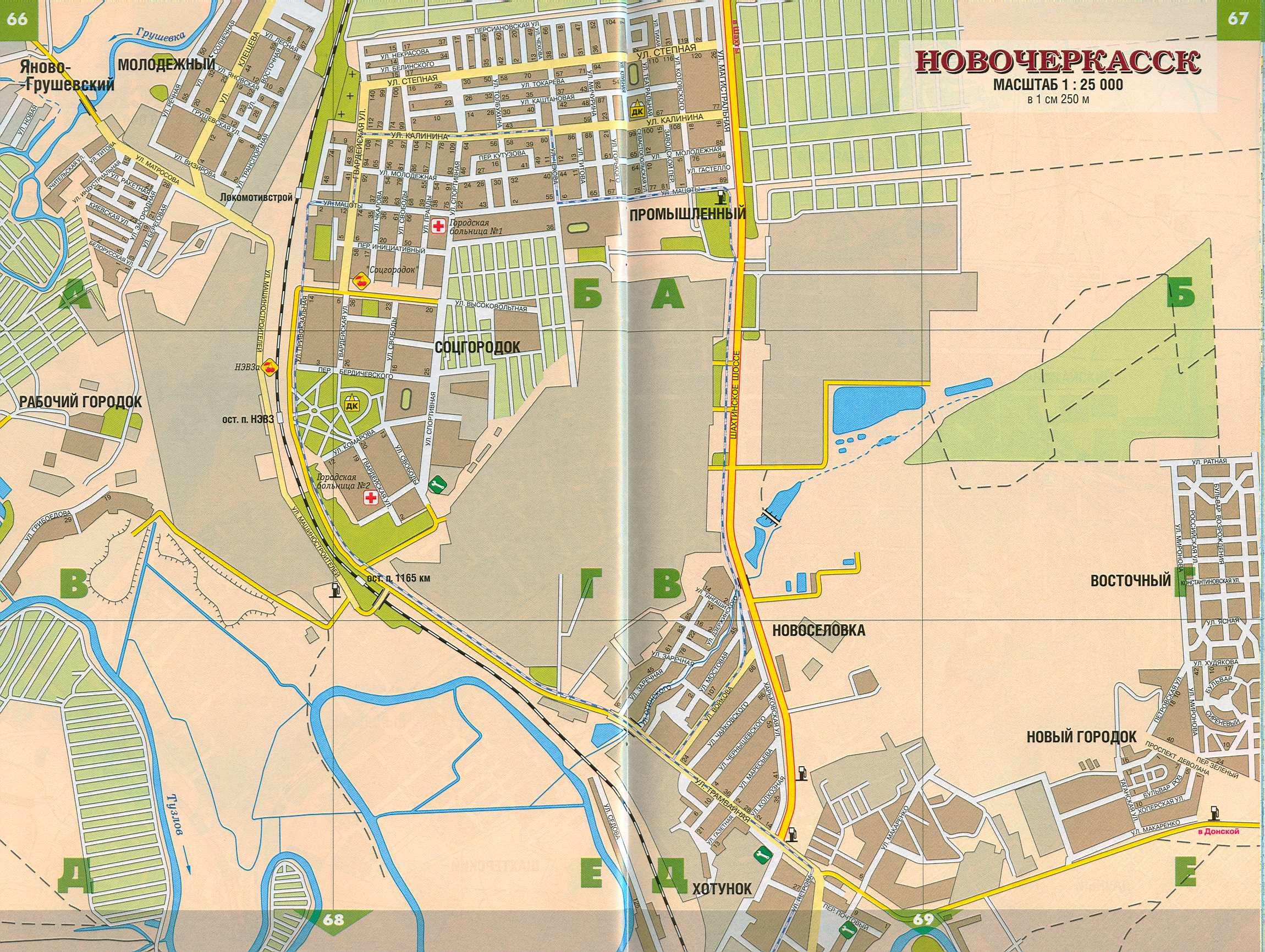 Карта Новочеркасска. Подробная карта улиц г. Новочеркасск ...: http://www.raster-maps.com/map-of-russia-330/
