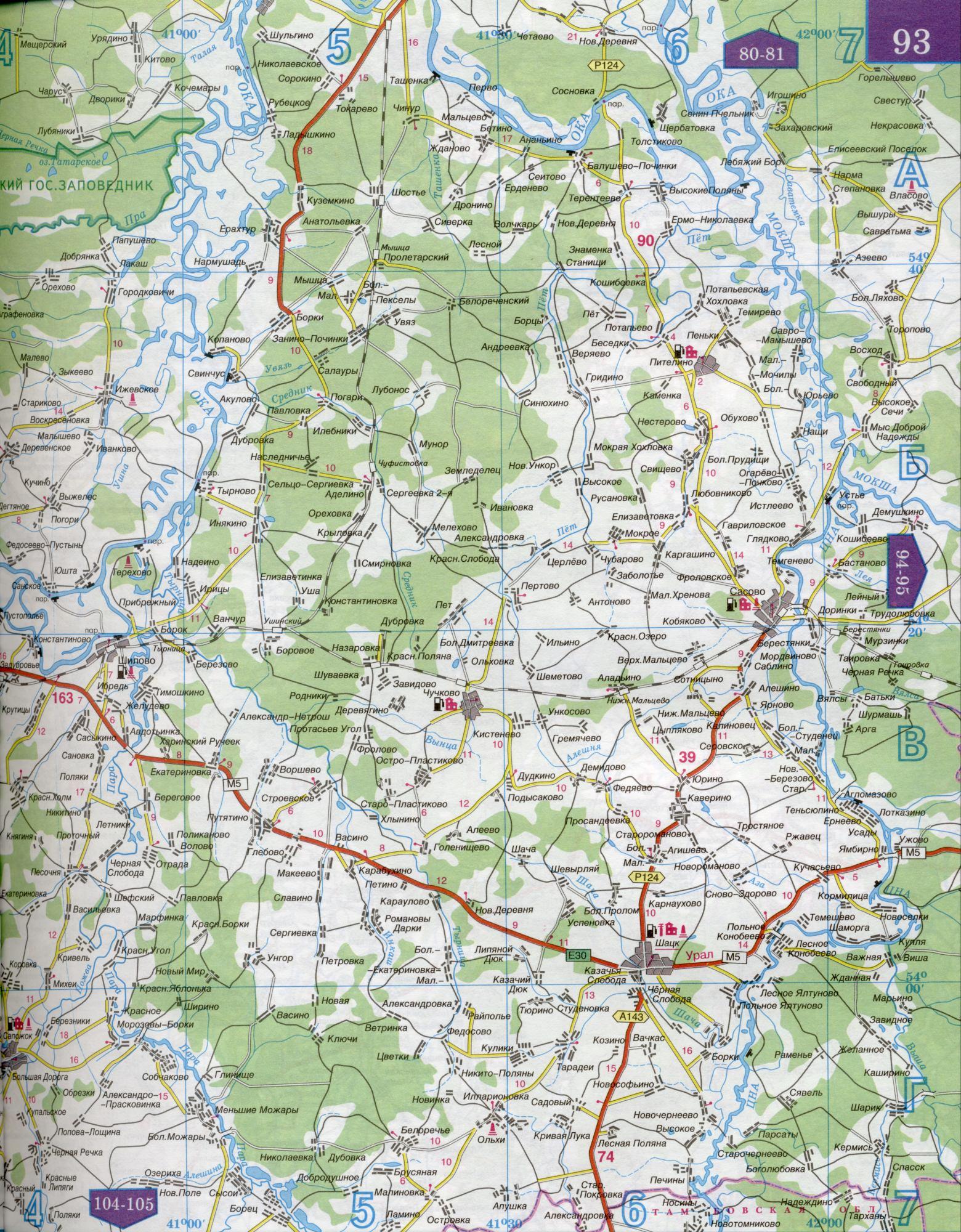 Дорог рязанская область