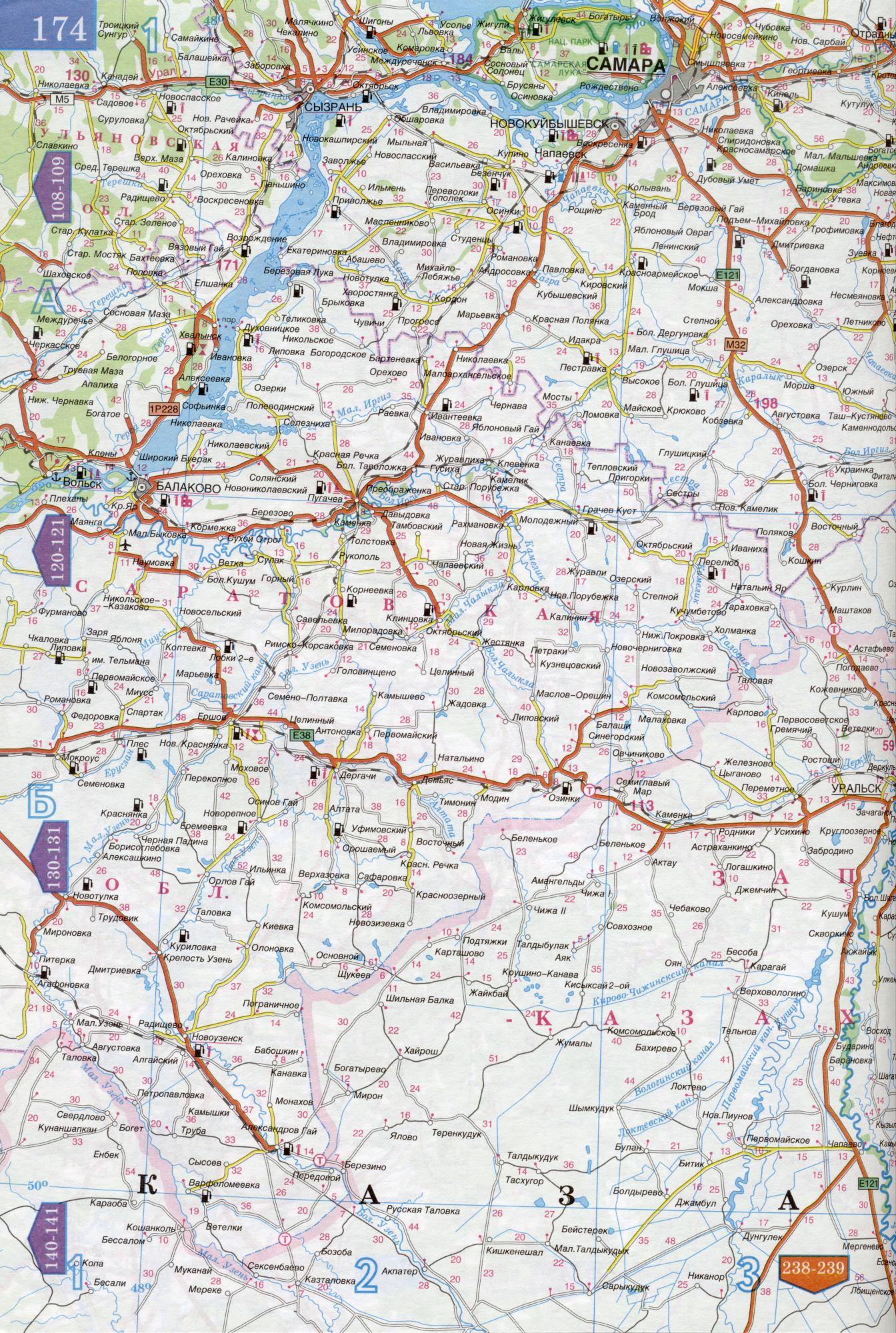 Скачать бесплатно автомобильную карту самарской области