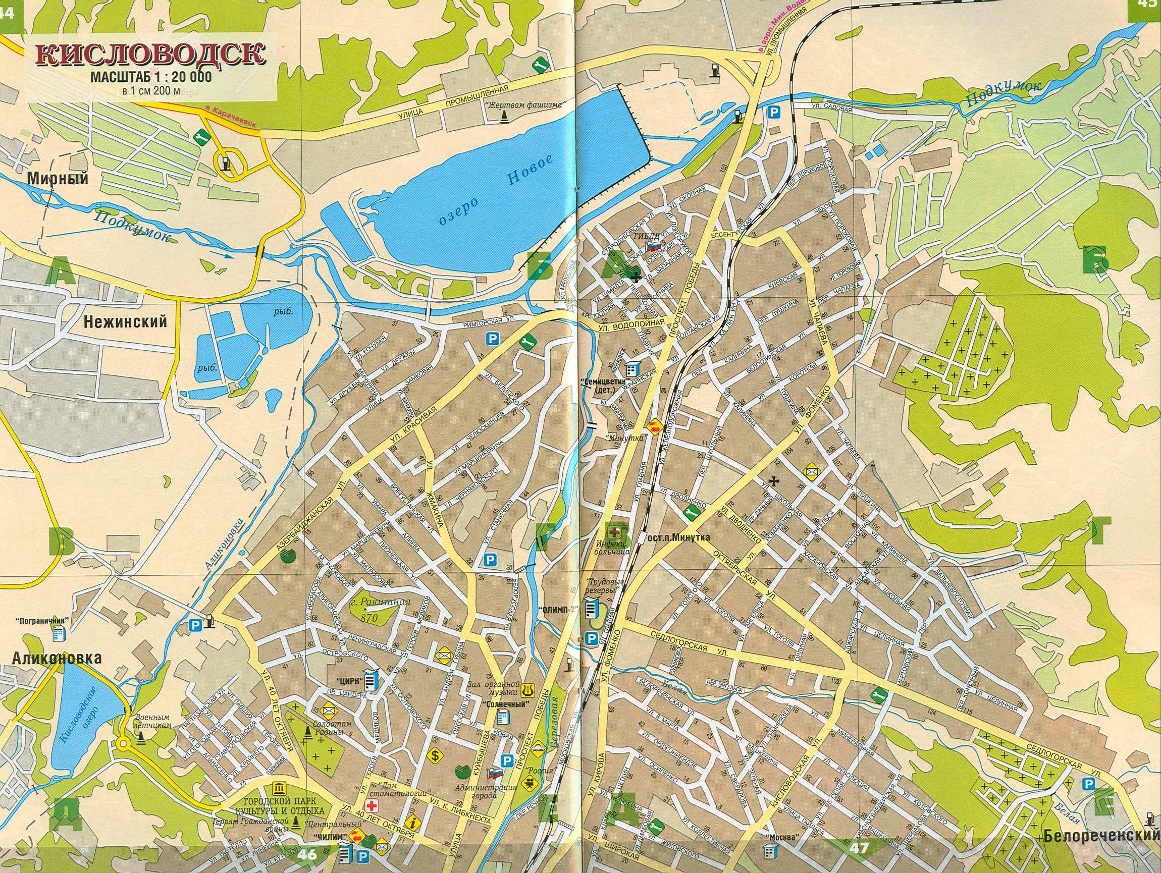Карта Кисловодска С Улицами