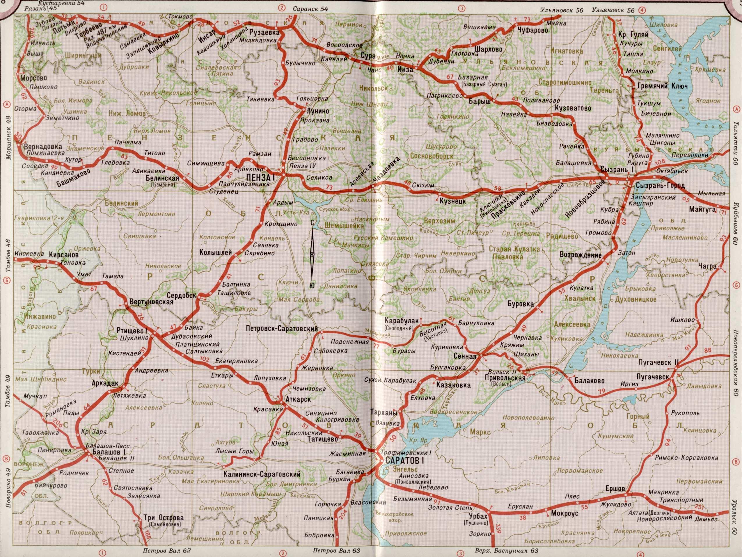 Где находится Саратов Подробная карта Саратова