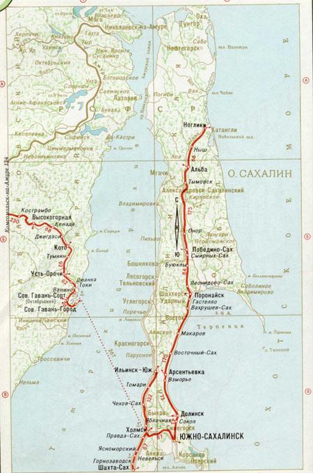 На сахалине карта жд на острове