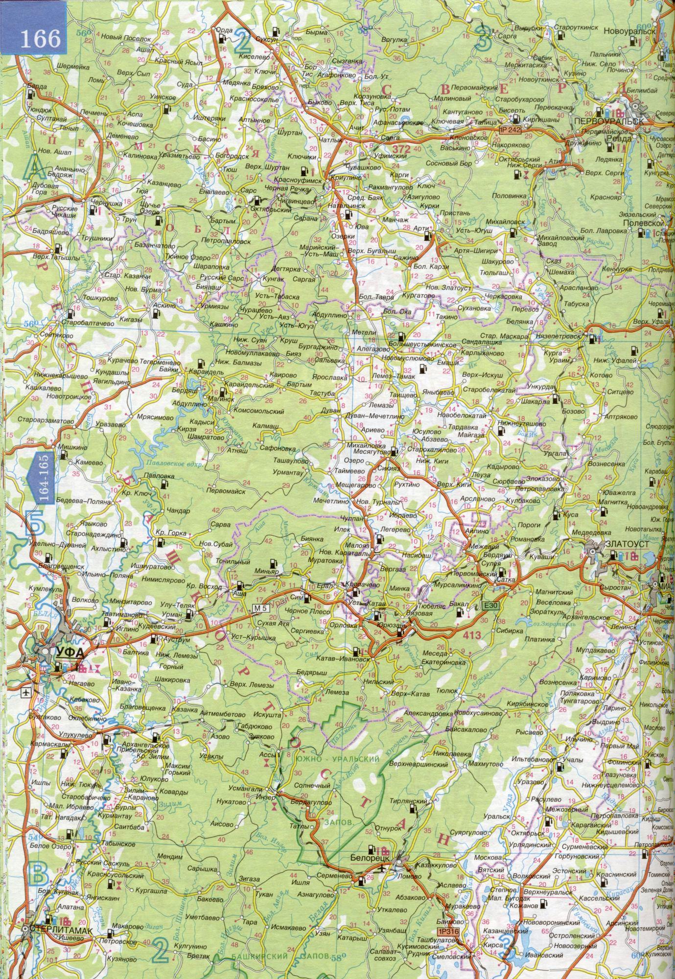 Карта схема свердловской области фото 625