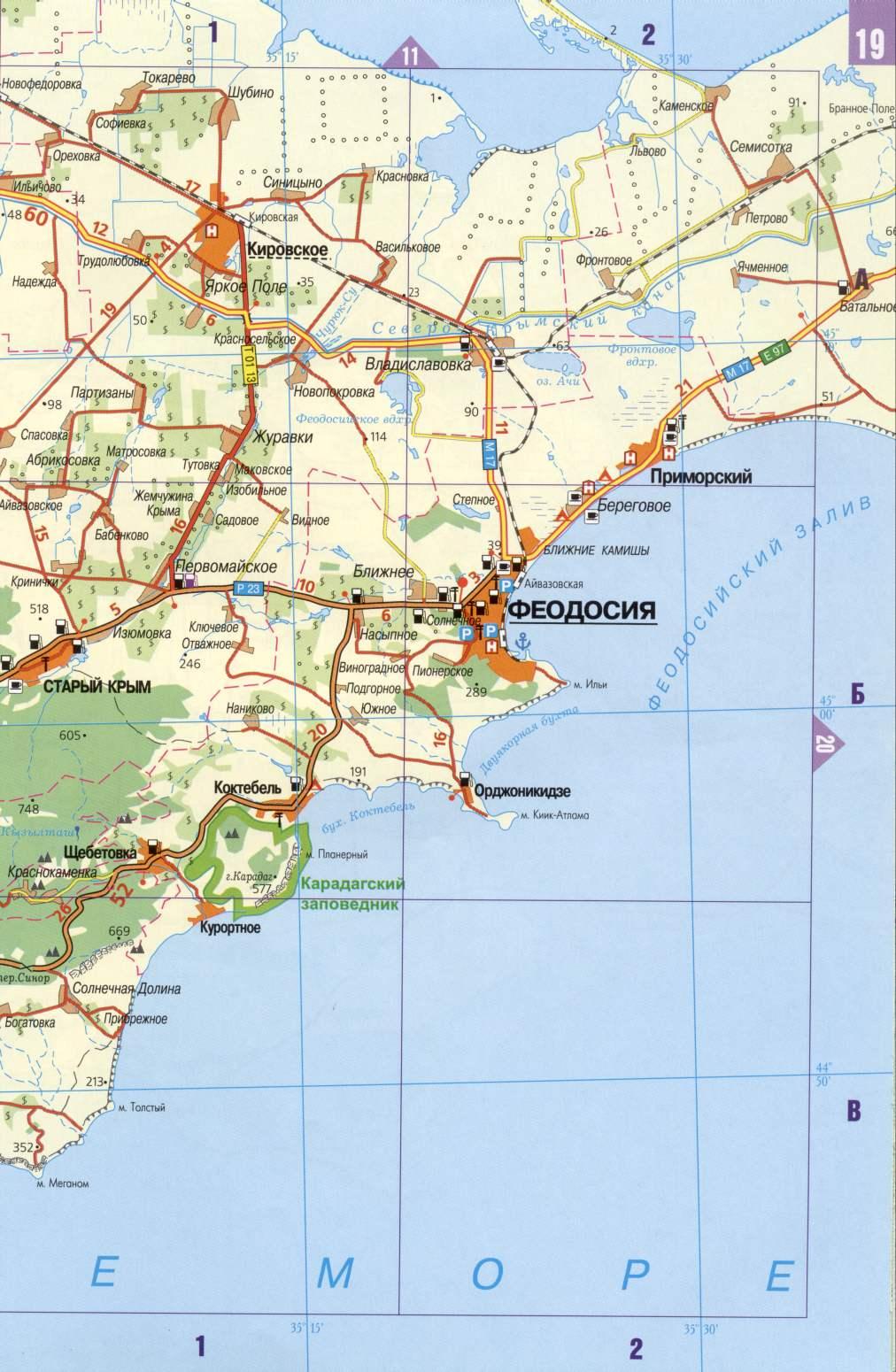 Крыма масштаба 1 300 000 подробная карта
