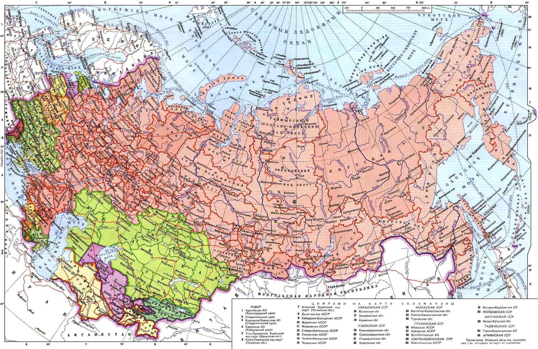 Карта республик бывшего ссср
