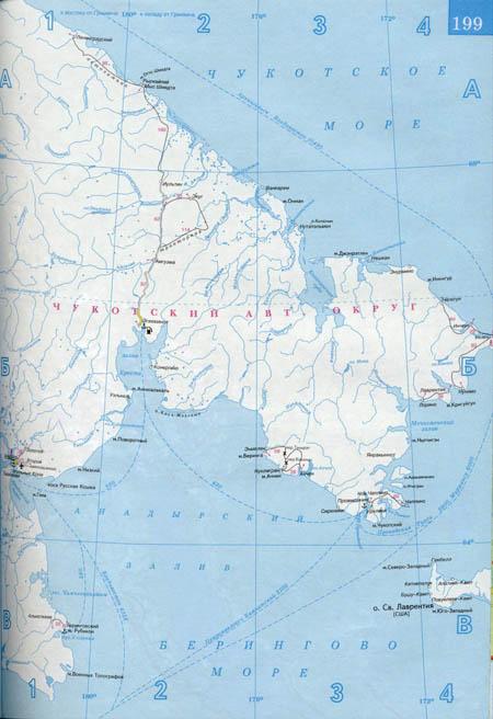 Карта Чукотского автономного округа 1см = 30км. Карта ...: http://www.raster-maps.com/map-of-russia-470/