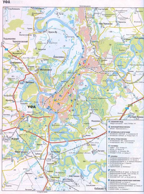 Карта схема транзитного проезда через город Уфа.  Скачать карту г.Уфа.
