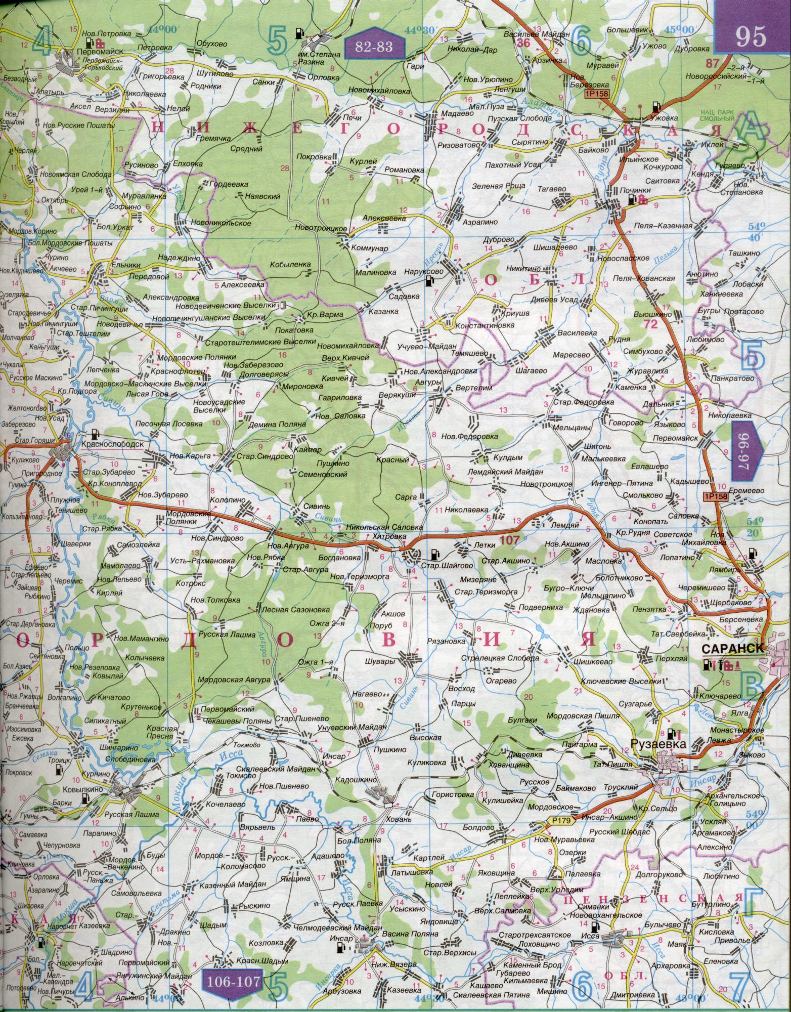 Карта республики Мордовии 1см = 5км. Карта автомобильных дорог ...