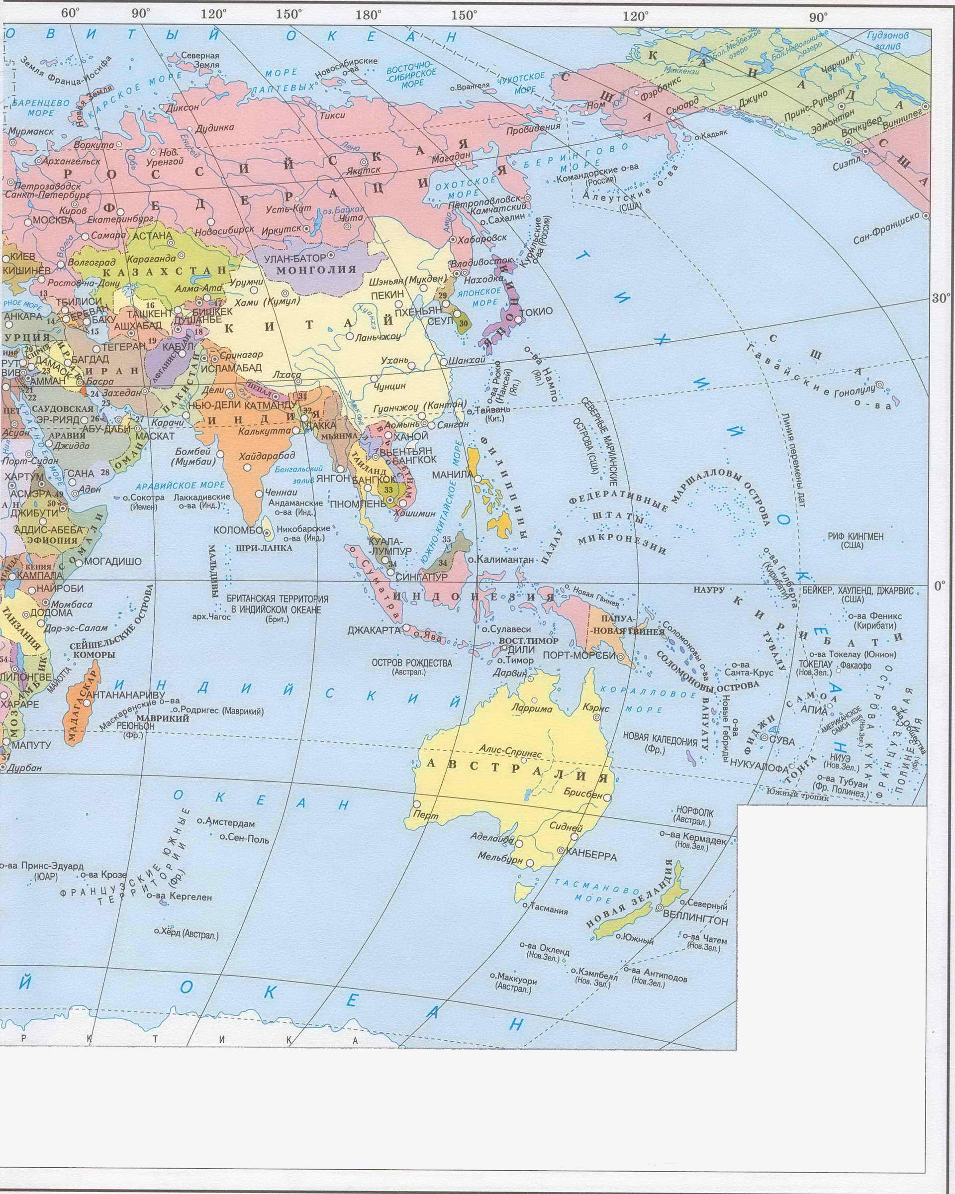 2011 - 2013 RUS Maps - все карты России в одном месте.  Политическая карта мира.  Россия на современной политической...