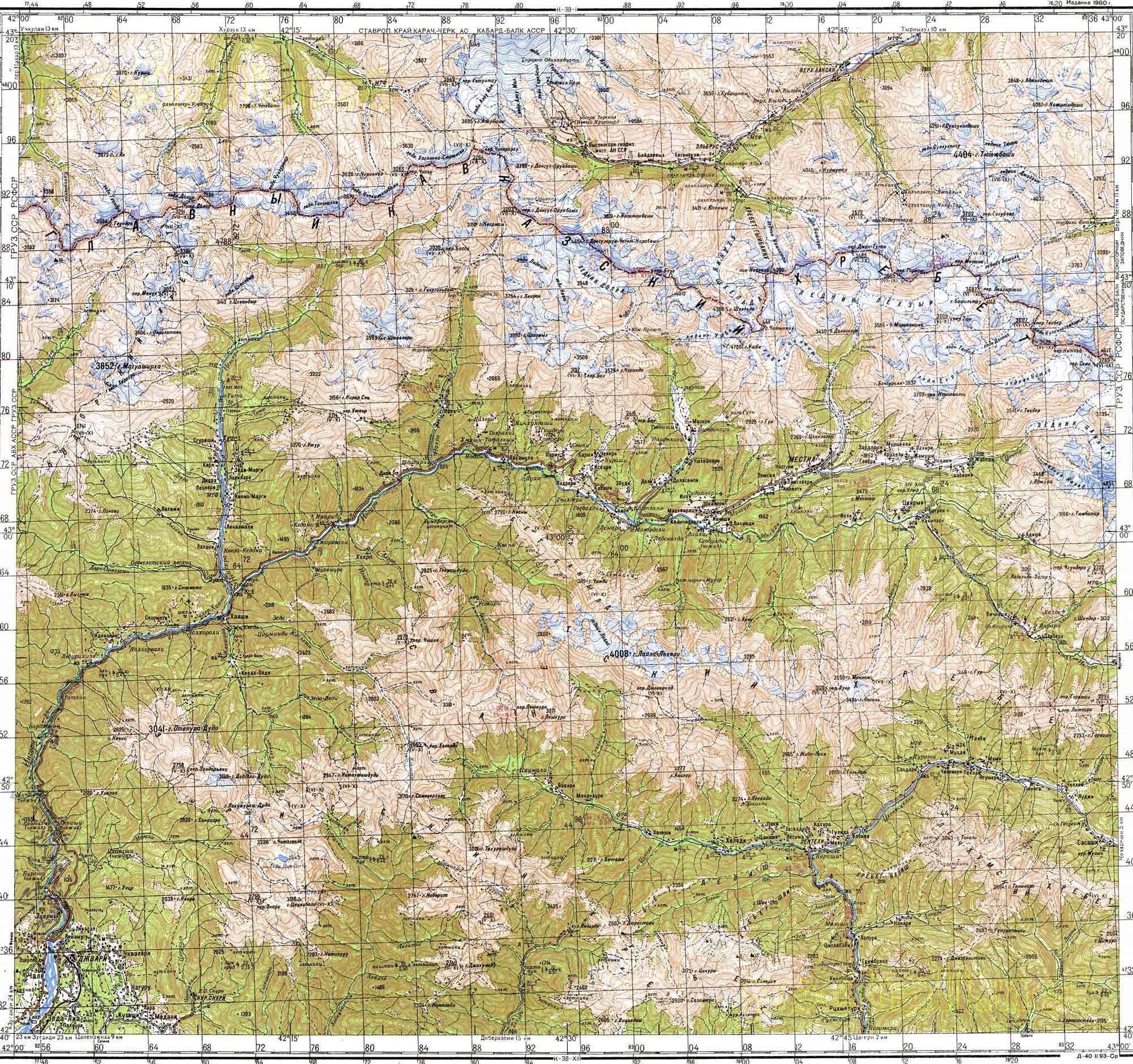 карты для навигатора навител скачать бесплатно 2016 россия nm3
