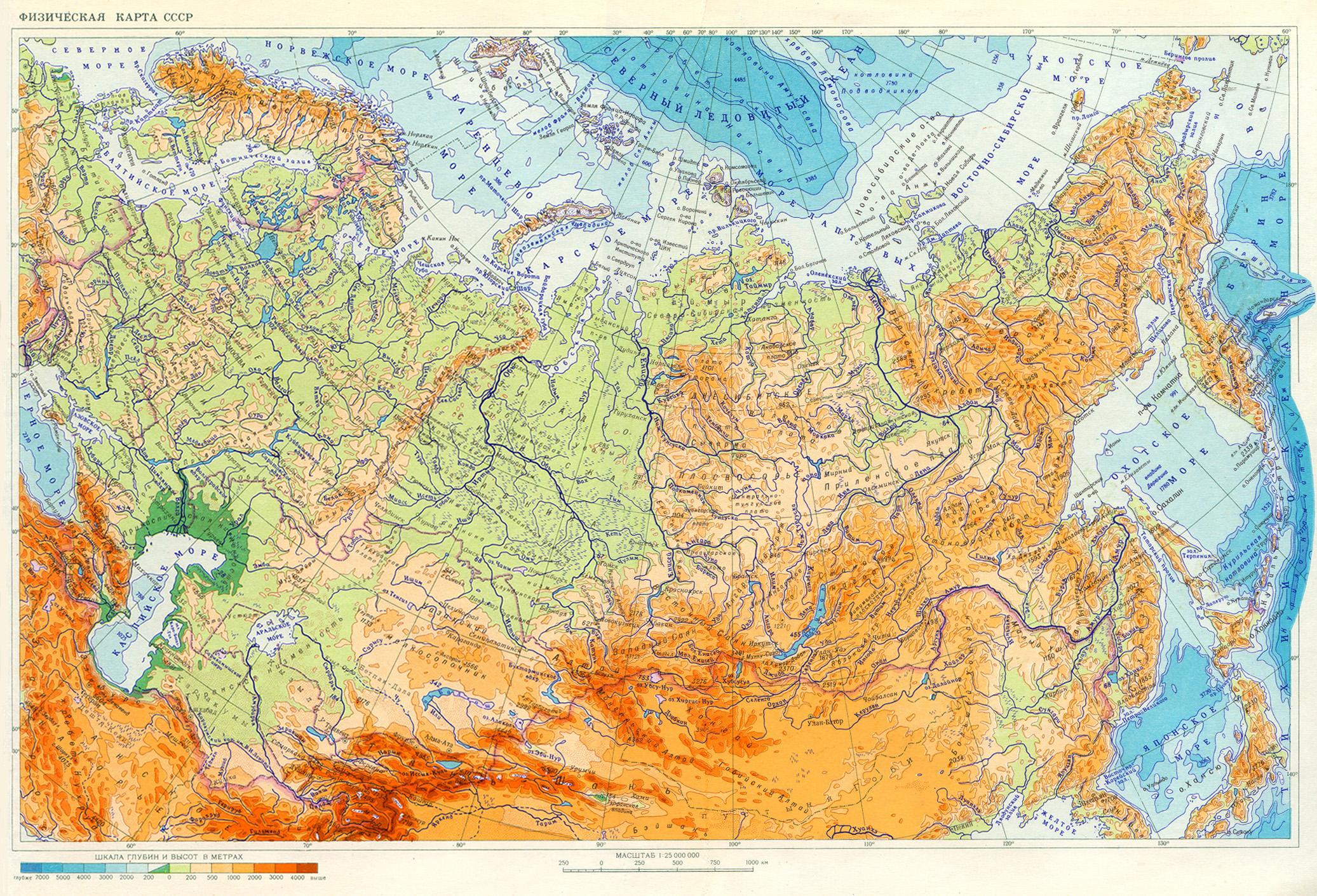 Карта ссср физическая карта ссср