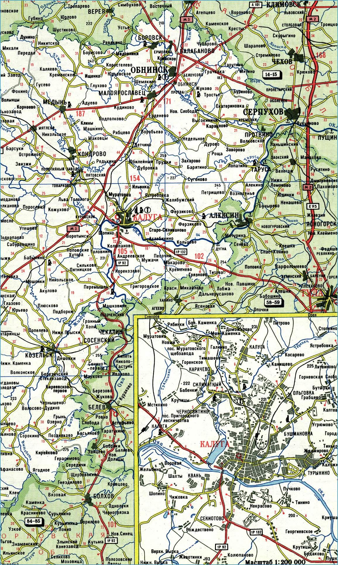 Атлас калужской области